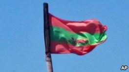 Bandeira.JPG