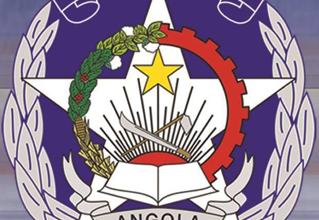 policia-logo.jpg